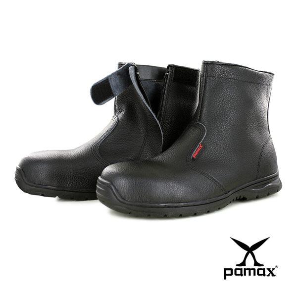 PAMAX 帕瑪斯【高抓地力橡膠大底】 ★長筒內側拉鍊★皮革製安全鞋※ PA313H01男女