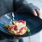 朵頤歐式孔雀紋斗笠碗陶瓷水果沙拉碗創意拉面碗家用大號湯碗面碗  依夏嚴選