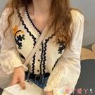 雪紡衫 早春2021年新款韓版法式小眾短款上衣百搭設計感開衫甜美雪紡衫女 愛丫 新品