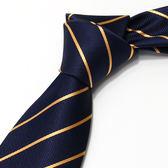 時尚男士金色領帶商務正裝8cm領帶男結婚新郎香檳色條紋 小巨蛋之家