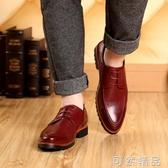 皮鞋韓版黑色正裝內增高尖頭皮鞋男士新郎婚鞋英倫青年休閒男鞋子 可然精品