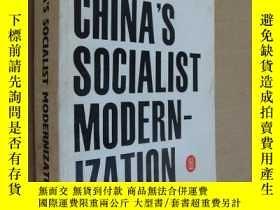 二手書博民逛書店CHINA S罕見SOCIALIST MODERNIZATION