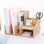 文件架木質組收納置物盒文件筐