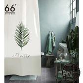 北歐宜家滌綸浴簾植物定制浴室窗簾衛生間門簾防水加厚防霉隔斷簾