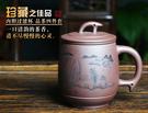 宜興全手工養生紫砂杯 原礦紫泥紫砂帶蓋泡茶杯 內膽過濾泡茶專用茶具