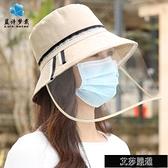 防護帽 可拆卸面罩漁夫帽防飛沫防塵帽子女遮臉兒童防護帽隔離頭罩帽子男