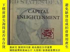 二手書博民逛書店英文原版罕見Capital Enlightenment by H
