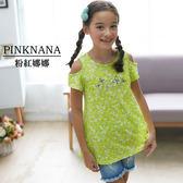 PINKNANA童裝-大童露肩造型長版上衣38115