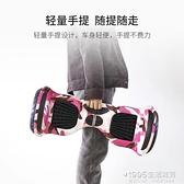 平衡車 10寸兩輪電動體感扭扭車代步兒童成人雙輪智慧平衡車 1995生活雜貨NMS