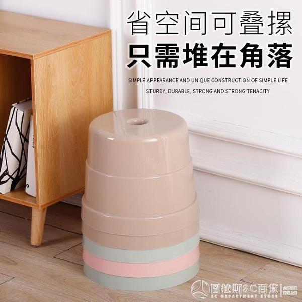 加厚塑料小凳子家用茶幾矮凳客廳成人換鞋凳浴室兒童板凳圓凳板凳 圖拉斯3C百貨
