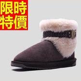 短筒雪靴-休閒正韓皮毛一體女靴子5色62p73[巴黎精品]