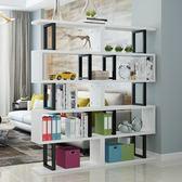 簡約現代書架簡易書櫃辦公置物架落地客廳展示架隔斷櫃書房儲物架