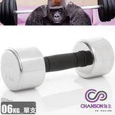 【Chanson】電鍍6KG啞鈴.6公斤啞鈴電鍍啞鈴.重力舉重量訓練.運動健身器材.推薦哪裡買專賣店