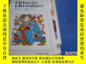 二手書博民逛書店CHINESE罕見LITERATURE 1987 winterY