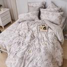 床包被套組 / 雙人【墨花棉繡】含兩件枕套 60支天絲 戀家小舖台灣製AAU212