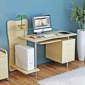 IHouse-DIY 荷絲提雅 熱銷雙邊置物電書桌/工作桌