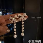 蝴蝶結珍珠耳飾長款流蘇耳環2020年新款潮高級感耳墜韓國氣質網紅 小艾新品