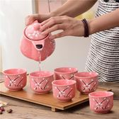 手繪餐廳家用陶瓷茶具套裝喝茶泡茶茶壺茶杯套裝結婚禮物WL3599【衣好月圓】