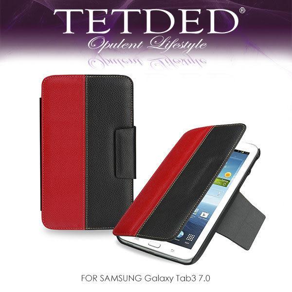 ☆愛思摩比☆~TETDED 法國品牌 SAMSUNG Galaxy Tab3 7.0 T2100 Bellac 側翻頂級牛皮皮套 磁扣吸附