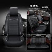 汽車坐墊座套夏季新款皮革全包圍四季通用小車專用座墊布藝座椅套   LannaS