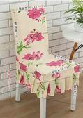 歐式家用布藝簡約提花餐椅套通用大款棉麻套椅子凳子套罩【週年慶免運八折】