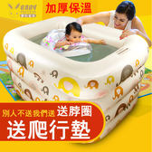 新生兒浴盆  送大號爬行墊 寶貝當家