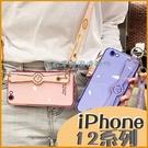 (附掛繩) 蘋果 iPhone 12 mini i12 Pro max 簡約鐘錶造型腕帶殼 全包邊軟殼 防摔 影片支架 保護套 手機殼