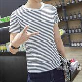 降價優惠兩天-條紋T恤男正韓潮男士圓領短袖T恤學生修身黑白條紋衫半袖印花體恤