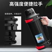 保溫水壺 304不銹鋼保溫壺大容量保溫杯男女便攜戶外車載保溫水壺家 晶彩LX