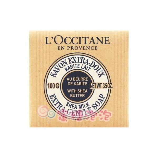 【促銷品】◎蜜糖泡泡◎L'OCCITANE 歐舒丹 乳油木牛奶皂 100g~新包裝~專櫃公司貨~2020/08