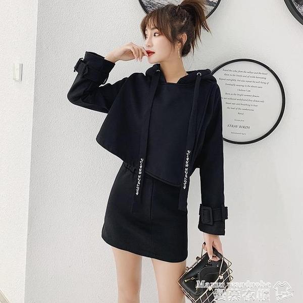 洋裝套裝 2021秋冬新款氣質黑色衛衣裙子休閒洋氣網紅同款套裝兩件套女 曼慕
