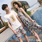 情侶裝 情侶套裝沙灘氣質連身裙海邊度假休閒短袖t恤男 傾城小鋪