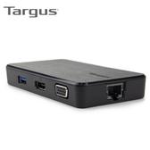[富廉網]【Targus】DOCK110AP USB3.0 雙視訊攜行擴充工作站