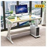 電腦桌 簡約現代電腦台式桌家用學生書桌床上筆記本電腦桌鋼化玻璃辦公桌·夏茉生活YTL