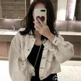小香風外套女新款韓版學生短款牛仔衣棒球服春秋夾克衫上衣服 快速出貨