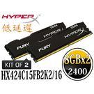 DDR4 HX424C15FB2K2/1...