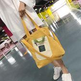 帆布包女斜挎包學生單肩日系手提袋