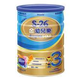 【活動限量促銷組 】S26金幼兒樂升級金配方幼兒1600g X6罐 5899元