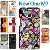[M7 手機殼] HTC new One M7 801e 801s 軟殼 保護套 外殼