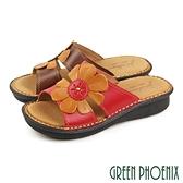 U60-22539 女款厚底拖鞋 台灣製雙彩撞色花朵鏤空全真皮小坡跟厚底拖鞋【GREEN PHOENIX】