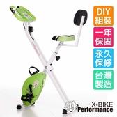 【X-BIKE 晨昌】平板專用健身車 (可放平板手機) 台灣精品 19807IP/綠喵
