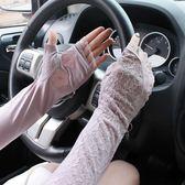 夏季加長款開車防曬手套女冰絲袖套夏天防紫外線護手臂套袖子薄款限時促銷!