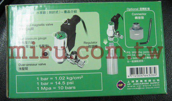 【西高地水族坊】UP雅柏刺針式二氧化碳CO2水草錶