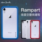 Navjack Rampart Series iPhone XR 超抗摔 吸震 空壓 保護殼 耐磨 抗刮 防滑