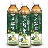 愛之味 健康油切分解茶590ml*4入【合迷雅好物超級商城】