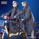 自行車雨衣成人男女學生騎行帶袖子單車厚山地車雨披有雙帽檐加大 【全館免運】