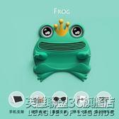 汽車手機支架卡通青蛙王子車載儀錶台多功能眼鏡夾置物防滑墊