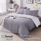 【BEST寢飾】天絲床包兩用被四件式 加大6x6.2尺 一抹心念-咖 100%頂級天絲 萊賽爾 附正天絲吊牌