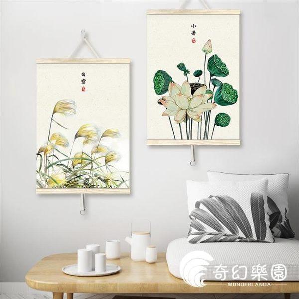山水畫-日式卷軸畫24節氣中國風客廳辦公室背景墻壁裝飾品新中式墻上掛畫-奇幻樂園