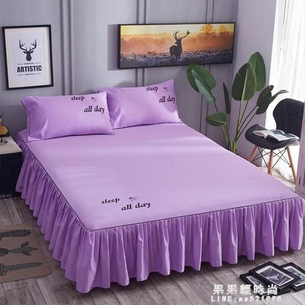 全棉床罩床裙式床套單件純棉席夢思防滑保護套1.5m1.8米床單床笠【果果新品】